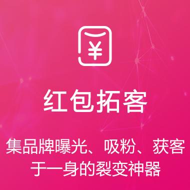 微信营销2