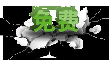 石家庄微信公众号开发
